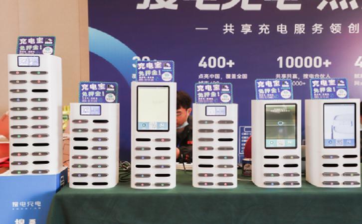 """""""搜电充电""""的供应链传奇:两年从150万到9亿资金的操盘"""