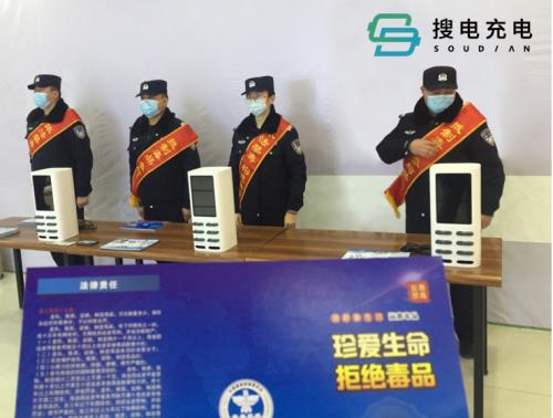"""搜电联手康巴什禁毒委打造""""公共宣传+便民服务""""一站式解决方案"""